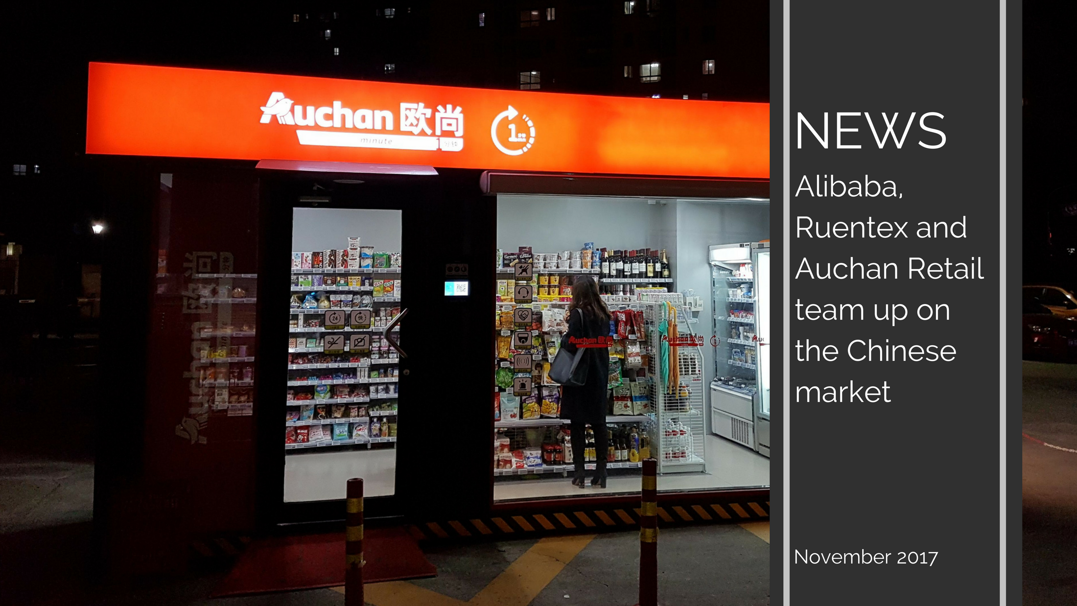 Trends News suite 1 1 - Alibaba, Ruentex and Auchan Retail team up on the Chinese market